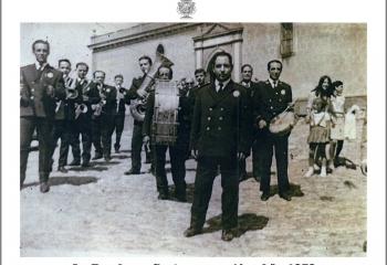 BMMA 1970